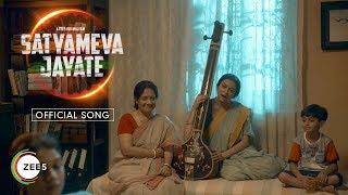 Satyameva Jayate   Official Song   A ZEE5 Original Film   Streaming Now On ZEE5
