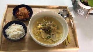 황태해장국/ 깔끔하고 담백한 맛 / 숙취해소 / 초간단…
