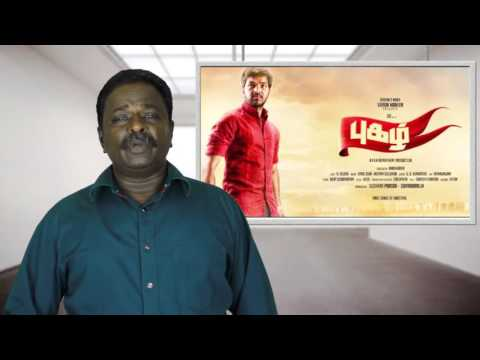Pugazh Movie Review - Jai - Tamil Talkies
