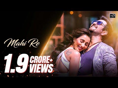 Mahi Re | Bagh Bandi Khela | Jeet | Sayantika | Jeet Gannguli | Armaan Malik | Raja Chanda thumbnail