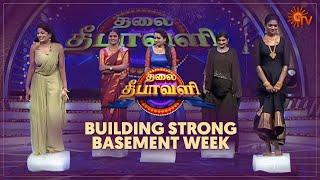 Couples 'ice'-breaker for Namma Jodis!   Thalai Deepavali   Special Show   Sun TV
