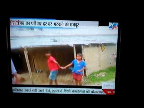 NATION LIVE NEWS IN ASSAM NEWS(2)