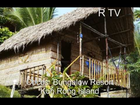 Cocos Bungalows Resort Koh Rong Island