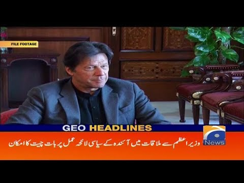 Geo Headlines - 05 PM - 19 April 2019
