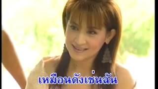 สื้นเยื่อขาดใย - วิภา จันทรกูล [Official MV&Karaoke]