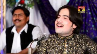Tekun Aprna Banawanr Di - Arslan Ali - Latest Punjabi And Saraiki Song 2016 - Latest Song