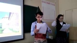 """Выступление 7 """"А"""" на уроке исторического краеведения"""