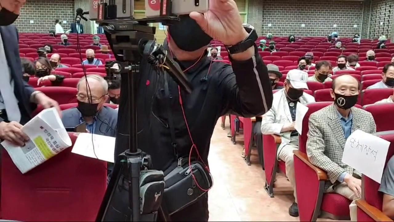 국투본 창립총회