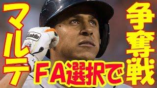 【阪神】新助っ人候補・マルテ、FA選択で奪い合い?日本の複数球団が注目!
