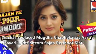 Tv | Bollywood Star Anchal Sabharwal Biography | Age | Debut | Lifestyle | Carrier