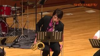 2013年11月4日(月・祝) スペシャルコンサート「SHOBI SPECIAL SAXOPHONE...