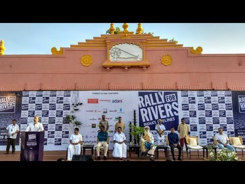 Rally for Rivers Day 2 - Madurai