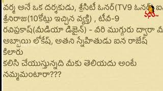 Pawan Kalyan Emotional Twitter Letter about His Mother    Chandrababu, Lokesh & RGV Comments