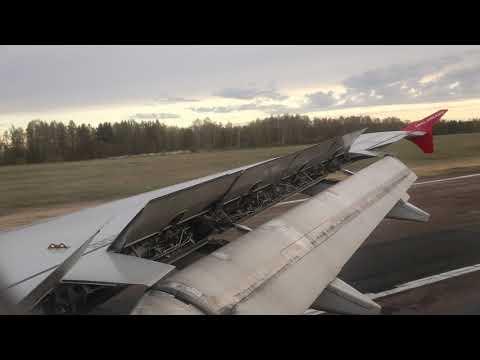 Посадка в Богашево, Томск, Airbus A320