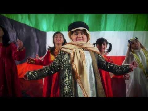 """اوبريت """"حبيبتي يا كويت"""" بنك الكويت الوطني NBK Habeebiti Ya Kuwait thumbnail"""