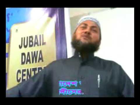 bangla waz 01 bangladesh jamiyat ahle hadith by sheikh  asadul islam 1&2 part