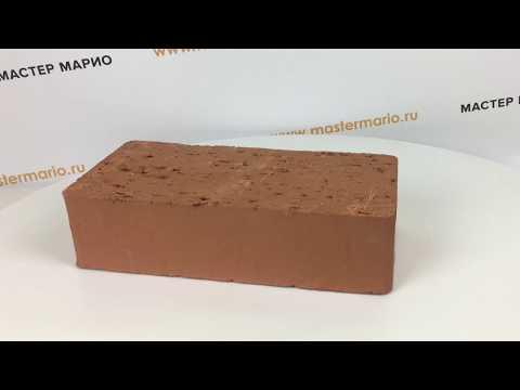 КЗ СПП: Кирпич керамический рядовой полнотелый одинарный