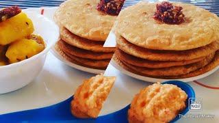 কাৰিকৰে বনোৱাৰ দৰে দালপুৰি/ কিয় তেলত পুৰসৰি তেল ক'লাহৈ যায় ? Dal puri recipe
