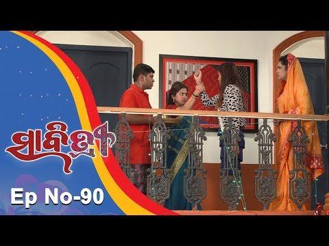 Savitri | Full Ep 90 | 20th Oct 2018 | Odia Serial – TarangTV