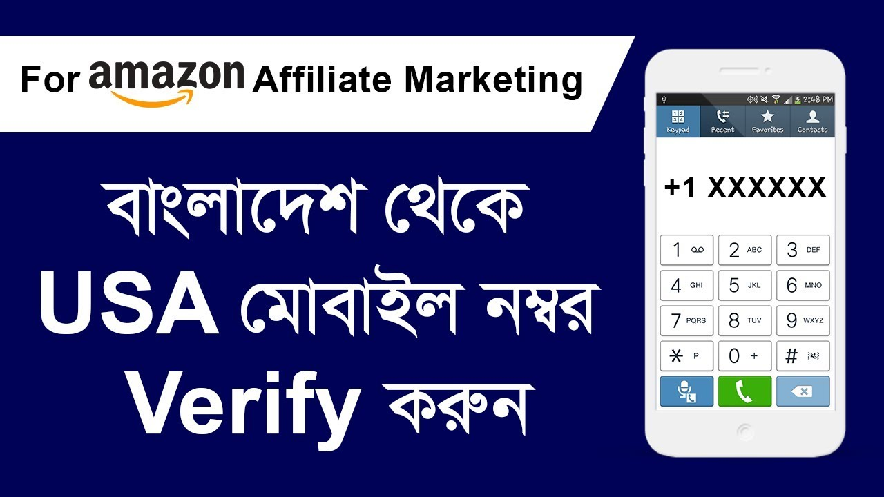 How to Verify USA Mobile Number From Bangladesh