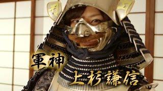 【公式】鎧美女 #4 安枝瞳 安枝瞳 検索動画 30