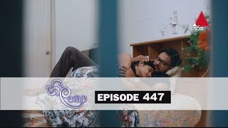 Neela Pabalu - Episode 447 | 28th January 2020 | Sirasa TV Thumbnail