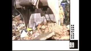 13.09 - Террористами взорван жилой дом на Каширском шоссе