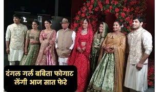 Babita Phogat wedding ceremony at Balali, दंगल गर्ल बबिता फोगाट लेंगी आज सात फेरे