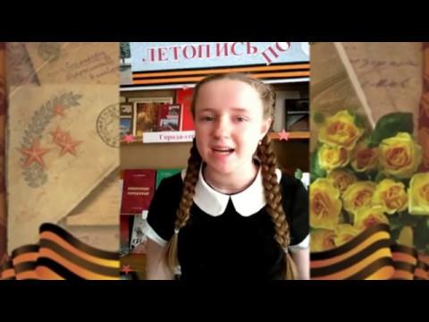 Изображение предпросмотра прочтения – НастяШмакова читает произведение «Варварство» М.М.Залилова (Джалилова)