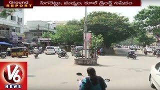 Ground Report | Good response to Pragathi Nagar Model Village | Hyderabad | V6 News