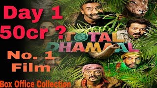 Total Dhamaal First Day Collection day 1