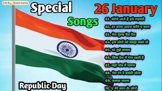 26 January Special Songs🇮🇳Desh Bhakti Songs🇮🇳Happy Republic day Songs l Independence day songs(2021)