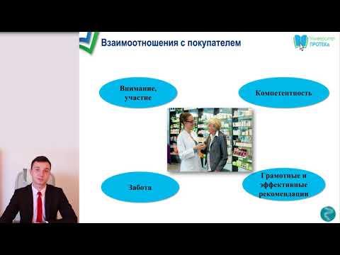 Особенности фармацевтического консультирования при выборе  препарата для лечения диареи
