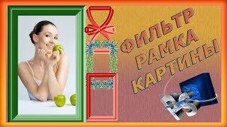 Октябрьские новинки photoshop CC 2014  Урок 5/6