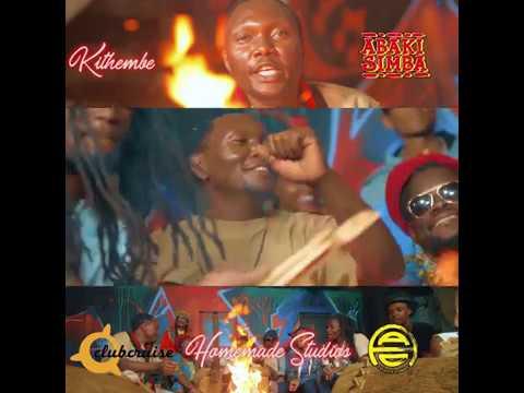 Download Abakisimba - Kithembe (Trailer)