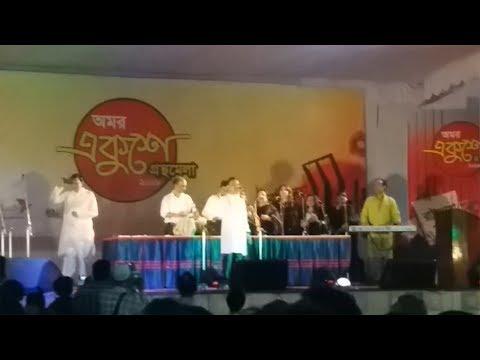 ore-bangladesh-er-meye-re-tui-  -bangladesher-meye-  -bangla-new-song-  -ekushey-book-fair-song