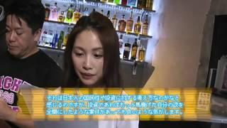 YouTube動画:堀江貴文のQ&A「好きなことが出来る!?」〜vol.667〜