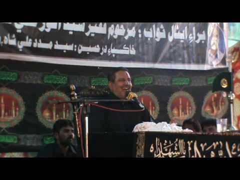 Zakir Syed Gada Hussain shah 20 Safar chelum Imam Hussain a.s Majlis @ Donhoon Babarloi Markazi Imam