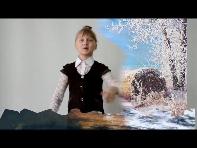 Изображение предпросмотра прочтения – ДарьяСафронова читает произведение «Весенние воды (Еще вполях белеет снег…)» Ф.И.Тютчева