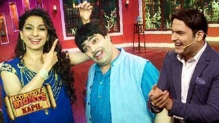 Juhi Chawla & Madhuri Dixit on Comedy Nights with Kapil 2nd March 2014 episode