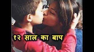 12 साल के लड़के ने 18 साल की लड़की को कर दिया प्रेग्नेंट,|| Bizaree Hindi News ||