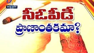 World COPD Day | Sukhibhava | 16th November 2016 | Full Episode | ETV Andhra Pradesh