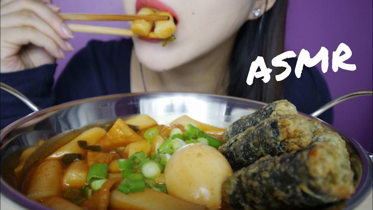 Asmr Spicy Rice Cakes Tteokbokki Eating Show Eating Sounds No Talking Yoojin Eats