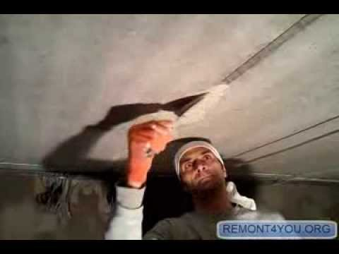 видео: Заполнение шва http://remont4you.org/?p=415