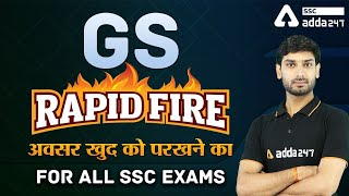 GS RAPID FIRE | General Studies For Govt Jobs and Competitive Exams Preparation | SSC Adda247