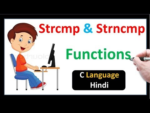 Strcmp And Strncmp Functions In C Language-Hindi