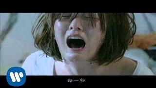 Repeat youtube video 李佳薇 煎熬(Jess Lee - Suffering) 完整版MV -華納official HQ官方版MV