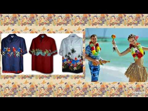 Гавайская рубашка Сл:П.Владыкин Муз:А.Волченко©