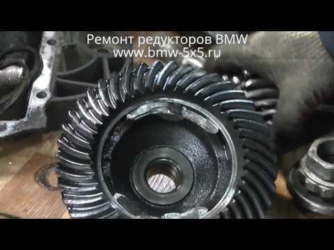 Ремонт редуктора BMW X5 E70 специалистами автосервиса Bmw-5x5.ru