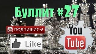 видео Чемпионы мира по шахматам: все чемпионы с 1886 года
